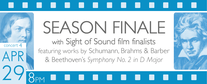 Sight of Sound 2014 Dallas Chamber Symphony
